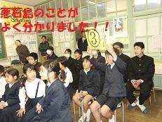 2月トカラ集会2.jpg