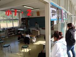 12月授業参観4.jpg