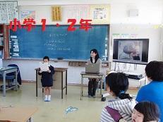 2月授業参観1.jpg