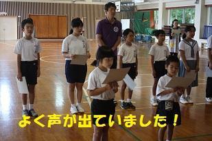 6月全校音楽②.jpg