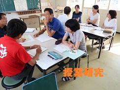 大迫先生研究授業③.jpg