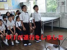 6月トカラ集会2.jpg