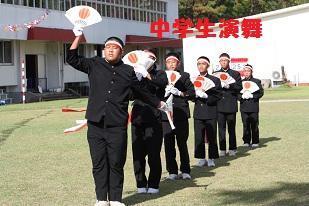 中学生演舞1.jpg