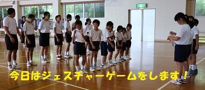 6月子どもの集い3.jpg