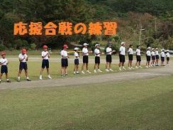0927運動会練習3.jpg