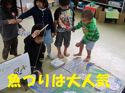 おもちゃ大会3.png