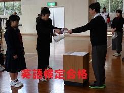 3月全校朝会3.jpg