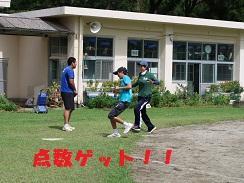 球技大会②.jpg
