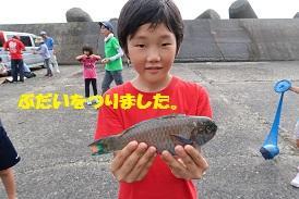 釣り大会7.jpg