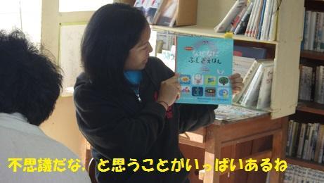 久木山.JPG
