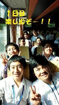 中学校修学旅行出発式④.jpg