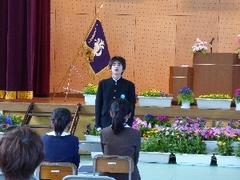 入学式2.jpgのサムネール画像のサムネール画像