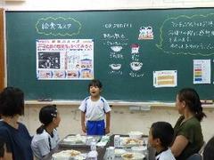 H28.10.25給食フェスタ②.jpg