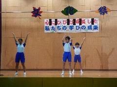 h28.11.2文化祭予行②.jpg