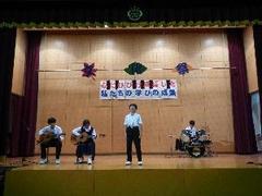 h28.11.2文化祭予行⑤.jpg