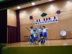 h28.11.2文化祭予行③.jpg