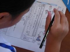 H29.11.9 道徳授業 (4).JPG