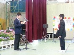入学式.jpgのサムネール画像