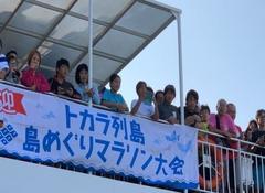 トカラマラソン6.jpg